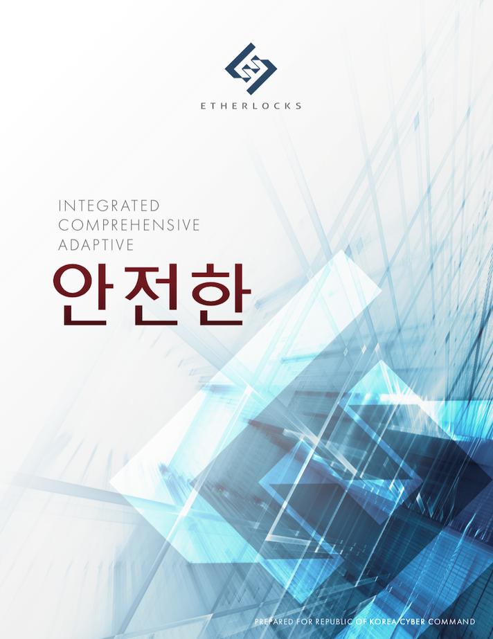 Etherlocks cover and logo